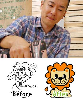 代表の田村とライオン君ビフォーアフター