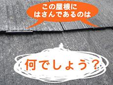 長岡京市の屋根外壁塗装リフォーム。