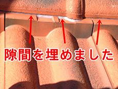長岡京市の外壁塗装リフォーム。隙間を埋め終わりました。