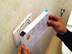 長岡京市のトイレリフォーム。トイレ便器を取り替えたので、壁のウォシュレットのリモコンも新しい物に交換します。