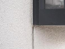 西京区の外壁塗装リフォーム。コーキングの打ち替えが完成しました。