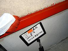 長岡京市の屋根外壁塗装リフォーム。水切りの鉄部分に赤い錆止めを塗っています。