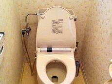 長岡京市のトイレリフォーム。リフォーム前の便器です。