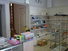 長岡京市の店舗をリビングにリフォーム。元店舗です。この店舗部分をリビングにします。
