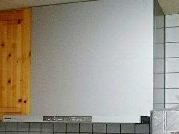 長岡京市 N様邸 自動洗浄のレンジフード交換取替えリフォーム事例