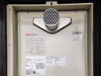 京都府向日市 給湯器交換事例